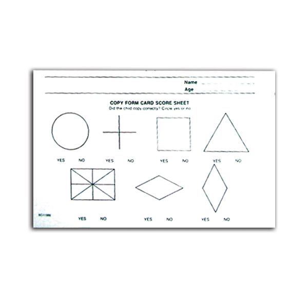 Copy Form Score Sheets (Pad of 50 Score Sheets)