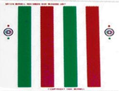 "Red/Green Version - 4-1/2"" x 4-1/2"""