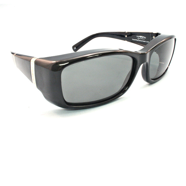 Solarshield/Slip Over Glasses